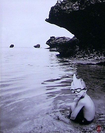 Sharkman II