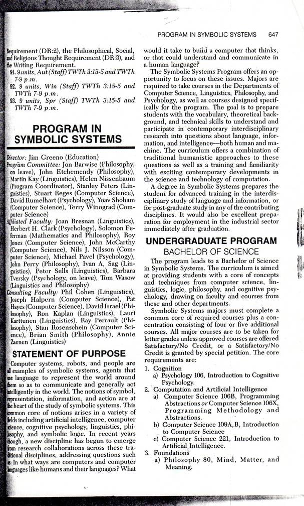 Book page from 1988 Stanford Catalog