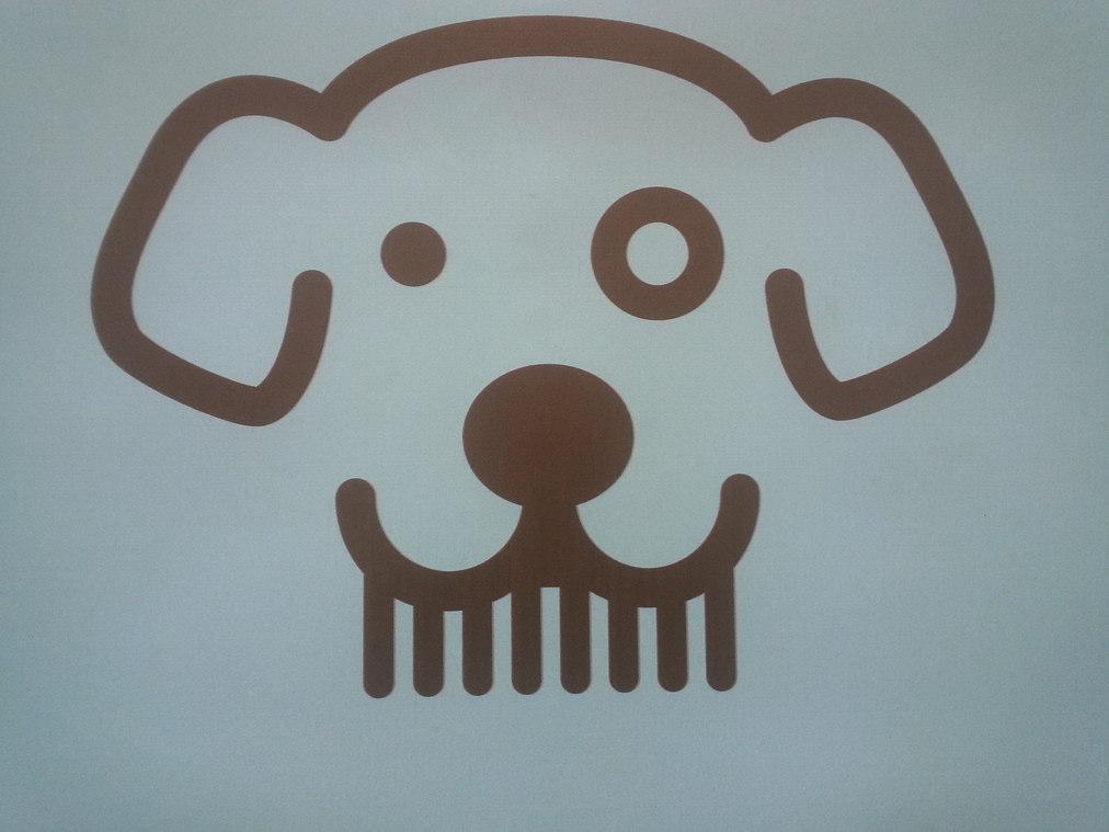 SkyBound Canine Entertainment logo