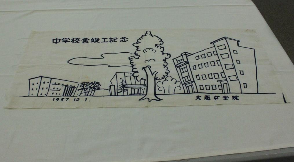 item_2013.08.31